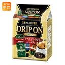キーコーヒー ドリップオン バラエティパック (6種×2袋) 6袋入