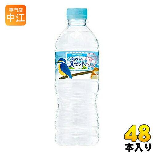 サントリー 奥大山(おくだいせん)の天然水 550ml ペットボトル 24本入×2 まとめ買い〔南アルプスの天然水の西日本版 ミネラルウォーター 軟水 国内名水〕
