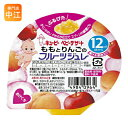 〔クーポン配布中〕キューピー ももとりんごのフルーツジュレ 70g 24個入〔フルーツゼリー ベビーデザート 幼児用〕