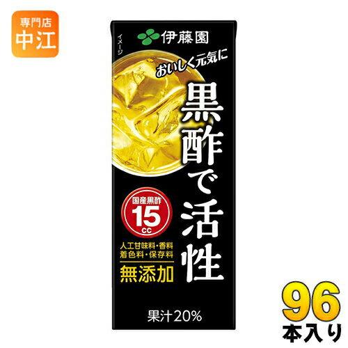 伊藤園 黒酢で活性 200ml 紙パック 24本...の商品画像