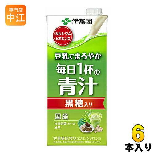 伊藤園 毎日1杯の青汁 まろやか豆乳ミックス 1L 紙パック 6本入 (野菜ジュース)〔豆乳 まろやか 毎日一杯 青汁栄養機能食品〕