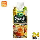 カゴメ 野菜生活100 スムージー 豆乳バナナMix 330ml 紙パック 24本 (12本入×2 まとめ買い) 野菜ジュース