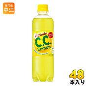 サントリー C.C.レモン 500ml ペットボトル 24本入×2 まとめ買い〔Suntory シーシーレモン 檸檬 CCれもん〕