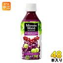 コカ・コーラ ミニッツメイド 朝の健康果実 カシス&グレープ 350ml ペットボトル 48本 (24本入×2 まとめ買い)
