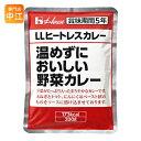 ハウス LLヒートレスカレー 温めずにおいしい野菜カレー 200g 30個入×2 まとめ買い〔備蓄 ...