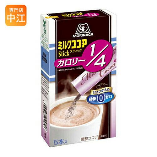 森永製菓 ミルクココア カロリー1/4 5本入×48箱入
