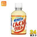 アサヒ カルピス ぐんぐんグルト 3種の乳酸菌 280ml ペットボトル 24本入〔乳性飲料 乳酸菌 グングングルト カルシウム〕