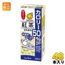 マルサン 豆乳飲料 紅茶カロリー50%オフ 200ml 紙パック 48本 (24本入×2 まとめ買い)