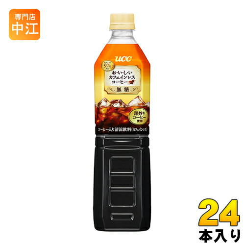 UCC おいしいカフェインレスコーヒー 無糖 930ml ペットボトル 24本 (12本入×2 まとめ買い)