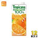 キリン トロピカーナ100% オレンジ 1L 紙パック 12本 (6本入×2まとめ買い)〔果汁飲料〕