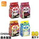 森永製菓 フリーズドライ 本格おうち茶屋 甘酒 おしるこ 選べる 80食 (10袋×2)