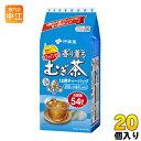 伊藤園 香り薫るむぎ茶ティーバッグ 20個 (54袋×10個入×2 まとめ買い)〔お茶〕