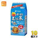 伊藤園 香り薫るむぎ茶ティーバッグ 54袋×10個入〔お茶〕