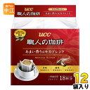 UCC職人の珈琲ドリップコーヒーあまい香りのモカブレンド18杯分×12袋