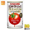 ショッピングトマトジュース カゴメ トマトジュース プレミアム 食塩無添加 160g 缶 30本入〔野菜ジュース〕