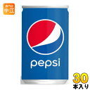 サントリー ペプシコーラ 160ml 缶 30本入〔炭酸飲料〕