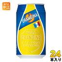 〔クーポン配布中〕サントリー オランジーナ 340ml 缶 24本入〔炭酸飲料〕