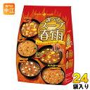 ひかり味噌 選べるスープ春雨 スパイシーHOT 10食×24袋入り