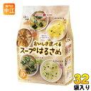 ひかり味噌 おいしさ選べるスープはるさめ 10食×32袋入り