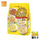 ひかり味噌 選べるスープ春雨 ラーメン風 10食×24袋入り