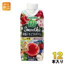カゴメ 野菜生活100 スムージー 芳醇いちごラズベリーMix 330ml 紙パック 12本入(野菜ジュース)