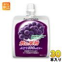 ヨコオデイリーフーズ 飲む果物ぶどう100%ゼリー 150g パウチ 30個入