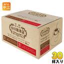 小川珈琲店 アソートセット ドリップコーヒー 30杯入