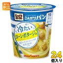 〔クーポン配布中〕ポッカサッポロ じっくりコトコト こんがりパン 冷たいコーンポタージュ 24個 (6個入×4 まとめ買い)〔スープ〕