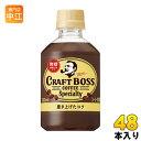 ショッピングペットボトル サントリー BOSS クラフトボス スペシャルティ 微糖 (VD用) 280ml ペットボトル 48本 (24本入×2 まとめ買い)〔コーヒー〕
