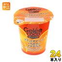 和歌山産業 ジュレココ ブラッドオレンジ+みかん&ナタデココ 155gカップ 24本入 〔デザート〕