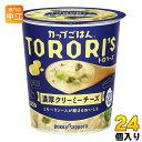 ポッカサッポロ カップごはん トロリーズ 濃厚クリーミーチーズ 24個 (6個入×4 まとめ買い)〔米飯〕