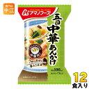 アマノフーズ フリーズドライ 五目中華あんかけ 12食 (4食入×3 まとめ買い)