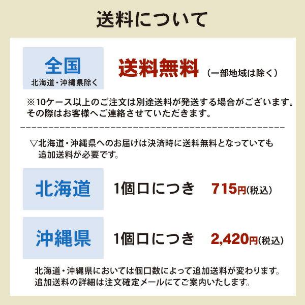伊藤園 黒酢で活性 200ml 紙パック 24...の紹介画像3