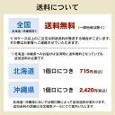 一覧イメージ - 専門店 中江