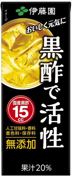 伊藤園 黒酢で活性 200ml 紙パック 96...の紹介画像2
