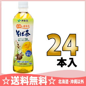 500 ml of 24 healthy tea-buckwheat noodles tea pet Motoiri [だったん 蕎麦茶韃靼 side tea] where Ito En, Ltd. is fragrant