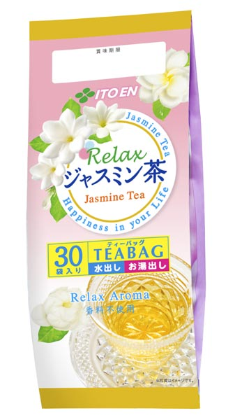Japanese wisteria garden Jasmine teabags 30 x 10 bag [water from salt water out and tea leaf tea bags]