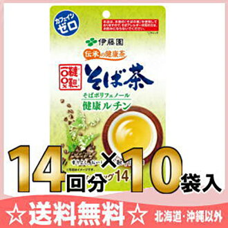 14 bags of 100% of 伊藤園韃靼 side tea tea bags *10 case [tea pack soba tea]