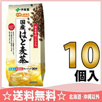As for the Ito En, Ltd. domestic production, it is getting out getting out 30 bags of barley tea tea bags *10 case [water hot water tea pack]
