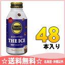 伊藤園 タリーズコーヒー バリスタズ 微糖アイスコーヒー 390mlボトル缶 24本入×2 まとめ買い〔TULLY'S COFFEE ice 缶コーヒー 微糖 the ice BARISTA'S〕