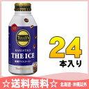 伊藤園 タリーズコーヒー バリスタズ 微糖アイスコーヒー 390mlボトル缶 24本入〔TULLY'S COFFEE ice 缶コーヒー 微糖 the ice BARISTA'S〕