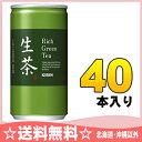 キリン 生茶 185g 缶 20本入×2 まとめ買い〔KIRIN なまちゃ なま茶 お茶 緑茶 ミニ缶〕