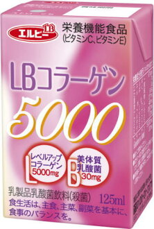 30 L B LB collagen 5000 125 ml pack Motoiri [nourishment function food]