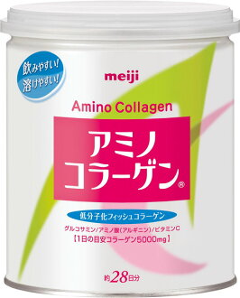 Meiji Seika collagen 200 g 10 pieces [of Kora-abcdcurrent amicola powder cans with attached spoon with]