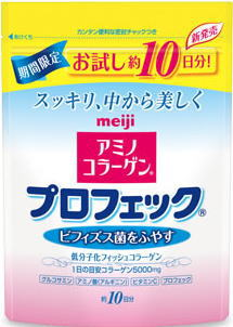 Confectionery Meiji Amino Collagen ProFac 70 g-20 bag [trial bag amicore powder type time limited trial.