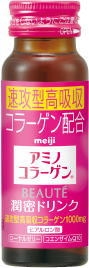 30 50 ml of Meiji Seika amino collagen BEAUTE( Bothe) drinks pot Motoiri [BEAUTE beauty drink]