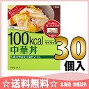 大塚食品 マイサイズ 中華丼 150g 30個入〔レトルト 1