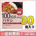 大塚食品 マイサイズ ハヤシ 1食分 30個入〔レトルト食品...