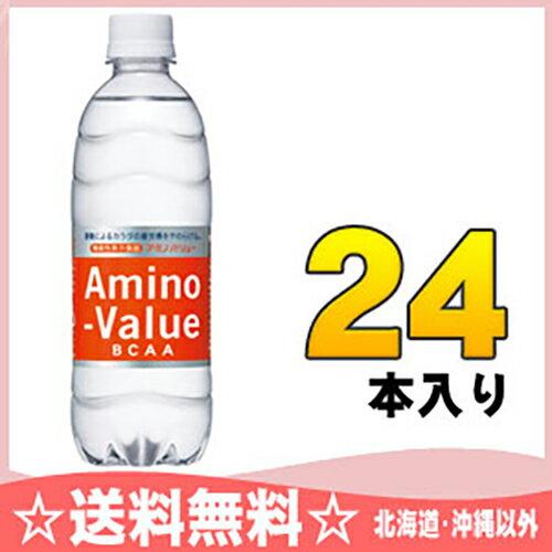 大塚製薬 アミノバリュー4000 500ml ペットボトル 24本入