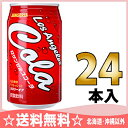 б╠епб╝е▌еє╟█╔█├цб═е╡еєемеъев еэе╡еєе╝еые╣е│б╝ещ 350g┤╠ 24╦▄╞■б╠Los Angeles cola е│б╝ещ елеэеъб╝еке╒ ├║╗└б═